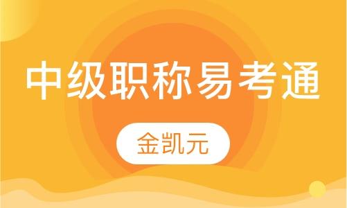 郑州会计上岗证课程