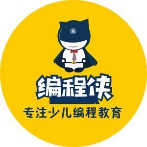 杭州编程侠临平校区