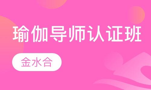 潍坊孕妇瑜伽教练手机信息验证送彩金班