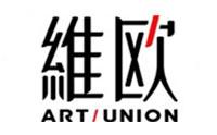 广州维欧艺术联盟