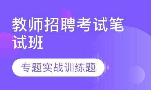 潍坊教师证手机信息验证送彩金