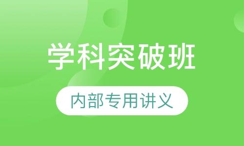 潍坊教师资格证的手机信息验证送彩金机构