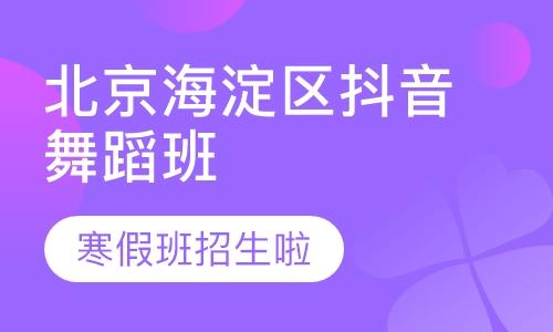 北京影视表演高考培训班