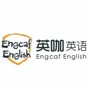 沈阳英咖英语