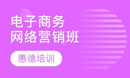 上海户外拓展训练公司