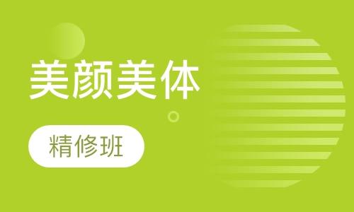 郑州美发师培训学校
