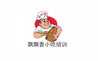 临沂飘飘香小吃培训学校