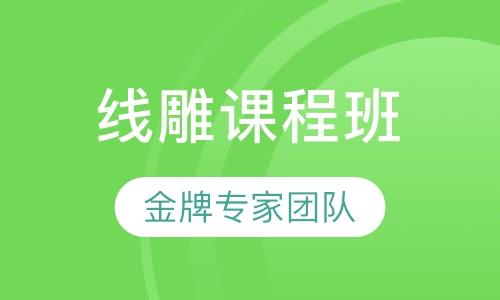郑州美发学习班