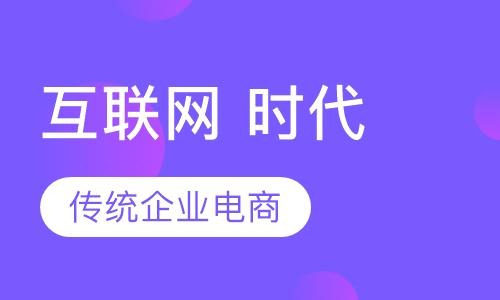 上海拓展手机信息验证送彩金学校