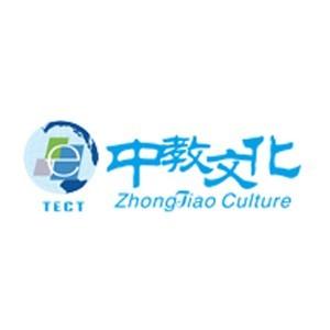 济南中教文明