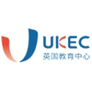 UKEC英国教育中心