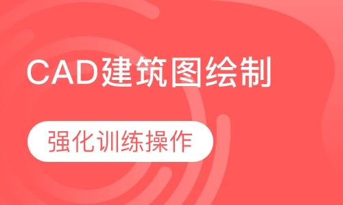 广州建筑结构设计手机信息验证送彩金机构