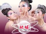 郑州环球美容美发学校
