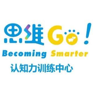 深圳思维GO认知力训练中心