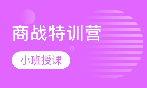 上海企业拓展手机信息验证送彩金中心