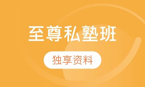 潍坊教师资格证书手机信息验证送彩金班