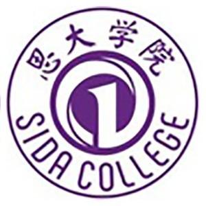 深圳思大年夜学院