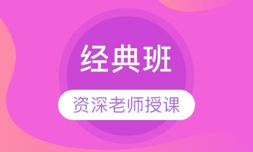 潍坊消防工程师教育手机信息验证送彩金