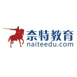 北京奈特教育