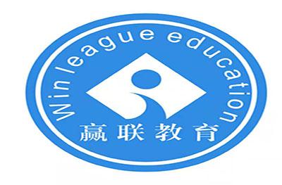 陕西赢联教育