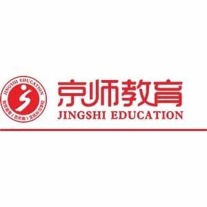 西安京师教育