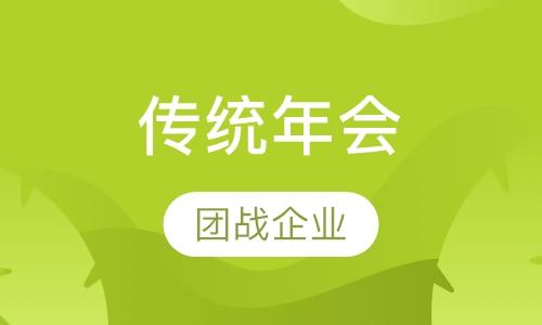 上海公司团队拓展手机信息验证送彩金
