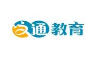 郑州文通教育