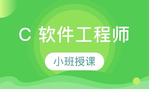长沙java软件培训学院