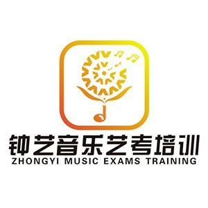 郑州钟艺音乐艺考培训