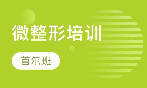 郑州化妆师培训学校