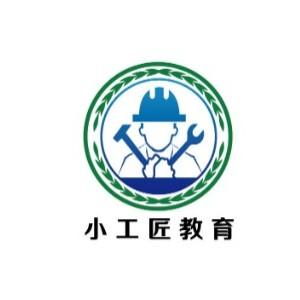广东小工匠教育科技有限公司