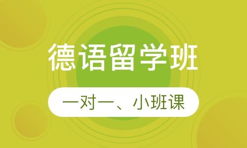 石家庄暑假手机信息验证送彩金德语