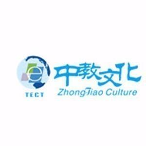 北京中教文化