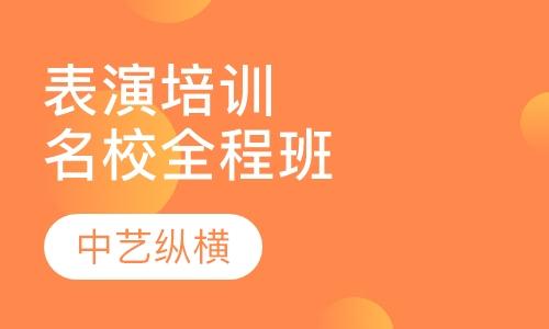 北京影视传媒艺考手机信息验证送彩金