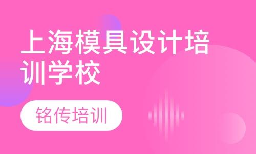 上海飞航广场书籍技培训课程排行清华大学平面设计职业图片