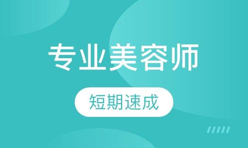 郑州美甲学校