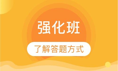 广州托福一对一课程