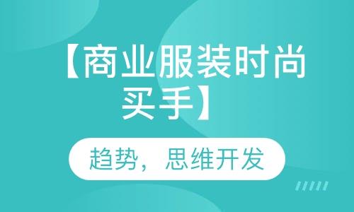 广州企业野外拓展培训