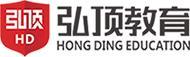 郑州弘顶教育