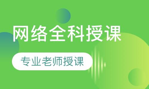 郑州消防工程师考试培训机构