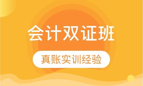 广州中级会计师手机信息验证送彩金机构