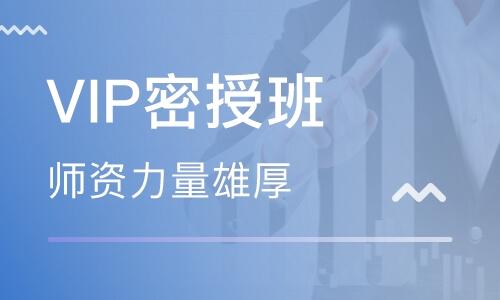 郑州公务员考试行测培训
