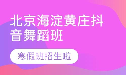 北京表演培训学校