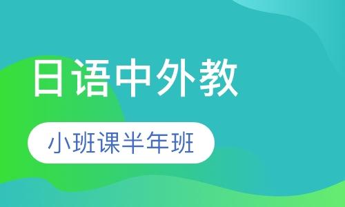 北京电话日语手机信息验证送彩金