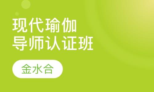 潍坊瑜珈手机信息验证送彩金班