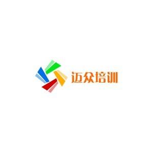 广州迈众培训