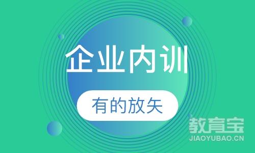 西安网络工程师学习