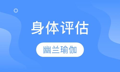 潍坊瑜伽肚皮舞手机信息验证送彩金中心