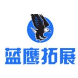 广州蓝鹰拓展训练
