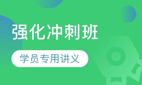 潍坊教师资格证考试手机信息验证送彩金机构